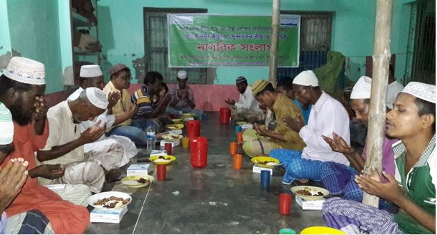 Civil dialogue meeting on 'Save Pashur River, Save the Sundarbans', Civil Dialogue Meeting in Biddarbahon, Mongla