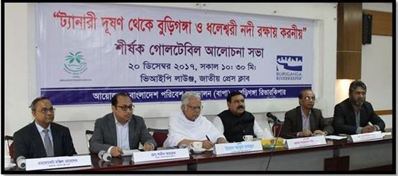 "Round table meeting on ""How to protect Buriganga and Dhaleshwari from tannery pollution"""