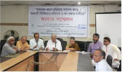 "Press conference on ""Protest of the destructive activities in and around the Sundarbans by the government and to protect it"""