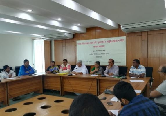 "Press Conference on, ""Saving the River, the Sundarbans and the People from Pashur River Erosion"""