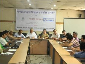 "Press Conference on ""Industrialization in Southern Bangladesh: Citizens' Concern"""