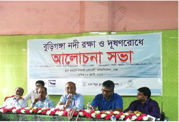Consultative Meeting to Protect Buriganga River and to Prevent its Pollution