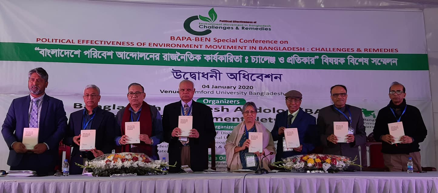 """Conferences on """"The POLITICAL EFFECTIVENESS OF THE ENVIRONMENTAL MOVEMENT IN BANGLADESH: CHALLENGES AND REMEDIES"""