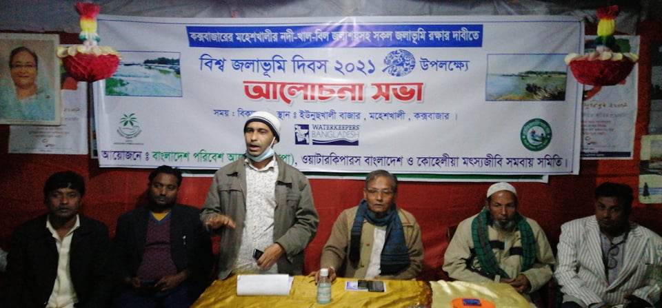 Observed World Wetlands Day 2021 in Moheshkhali, Cox's Bazar